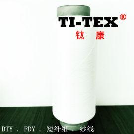 合金钛纤维、舫柯健康纤维专业生产企业
