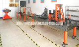 三维柔性铸铁平台1200*2400三维焊接工装平台