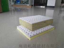 玻纤吸音复合板 硅酸钙岩棉吸音穿孔板 吊顶厂家