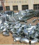 乾啓供應鍍鋅彎頭 鍍鋅管件 鍍鋅法蘭廠家 可定做鍍鋅管件 規格DN15-DN4000量大優惠