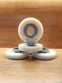 耐磨静音耐腐蚀包塑轴承滚轮