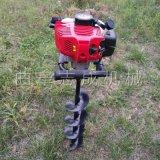 直销汽油四冲程打坑机 多功能植树挖坑机