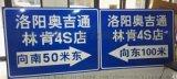 專用定做交通標誌牌反光標誌牌廠家直銷