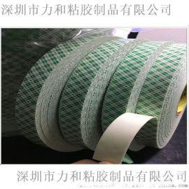 电子专用3M46025高温导电双面胶可定制模切冲型