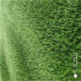 运动人造草坪笼式足球场人造草坪厂家