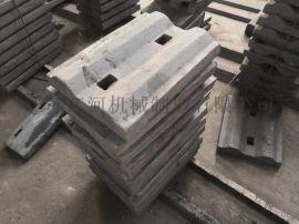 内蒙古破碎机耐磨衬板 耐磨钢衬板 江河机械厂