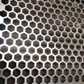 打孔金属板铝合金多孔板冲孔板金刚网