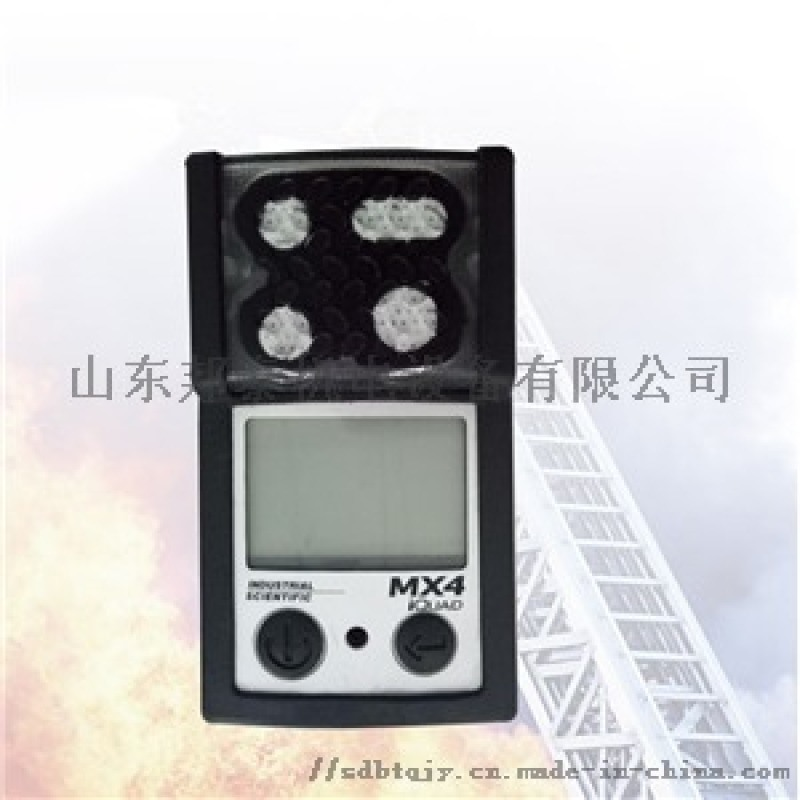 矿用便携式四合一多气体检测仪美国原装进口