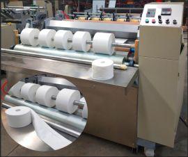 同辉机械多道柔巾卷机,无纺布洗脸机生产设备