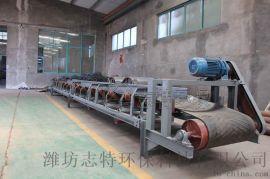 山东移动皮带输送机设备厂家/矿山输送皮带机供应