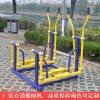 廣西欽州象棋桌高清圖片公園健身器材