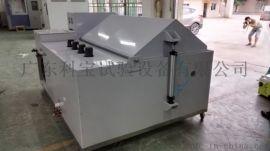 复合式盐雾试验箱/盐水喷雾试验机