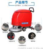 江蘇常州候車廳酒店大廳手推式電動洗地機