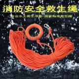 水上漂浮救生繩浮潛安全繩水上消防救生浮索援繩