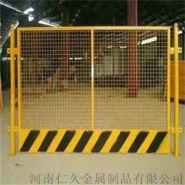 基坑临边防护栏杆 工地楼层防护黄色围栏