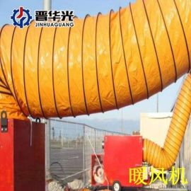 云南红河燃油暖风机工业用暖风机厂家出售