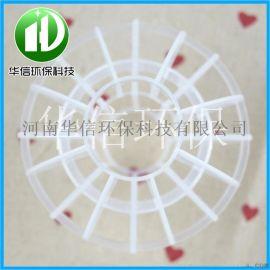 多面空心球空心球填料塑料环保球组合阶梯环净水填料