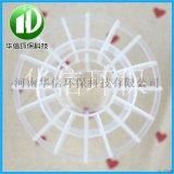 多面空心球空心球填料塑料環保球組合階梯環淨水填料