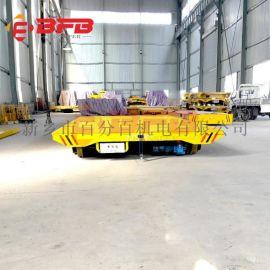 青岛56吨低压电动台车, 自动保护轨道平车安全操作转向机构