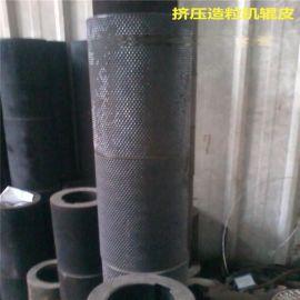 有机肥挤压干法造粒机 硫酸镁钾肥对辊挤压造粒机