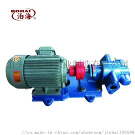 金海生产KCB电机齿轮泵、不锈钢齿轮泵