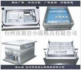 塑胶电表箱模具生产厂家塑胶电表箱模具公司