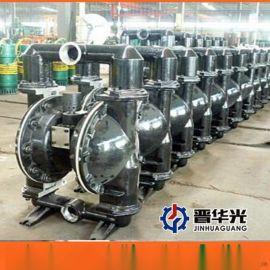 浙江舟山市制造商不锈钢气动隔膜泵气动隔膜泵型号