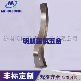明朗MERRLONG不锈钢楼梯立柱厂家定制