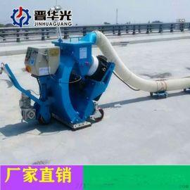 路面抛丸机抛丸清理机重庆涪陵区制造商
