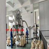 昆山伊安诺机械15962667259碳化硅粉碎机