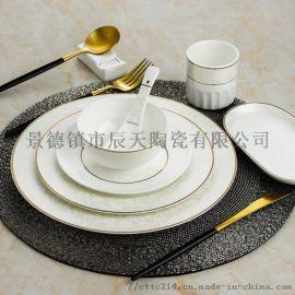 西餐具欧式餐盘饭碗碟套装家用餐馆酒店简约新款