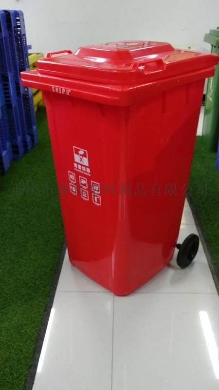 合川塑料垃圾桶翻盖大号垃圾桶240