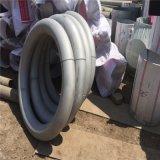 不锈钢圆形弯管定制无缝弯管异型弯管直销