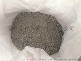 山东金石陶瓷纤维耐火浇注料钢纤维加强