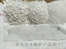 太原石英砂10-20目 永顺纯白石英砂供应