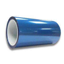 厂家供应双层低粘pet保护膜不残胶蓝色硅胶保护膜