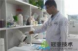 塑料母料水分測試儀CS-002技術規格