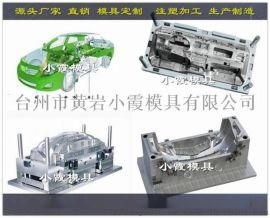塑料注塑模具厂家SUV注射仪表台壳体模具制造注射仪表盘模具