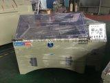 可程式鹽霧試驗箱 鹽霧試驗機