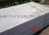 江苏防爆墙设计施工-无锡苏韵建筑装饰