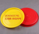 天仕利小雞開食盤 圓形塑料開食盤 雞鴨苗開食盤