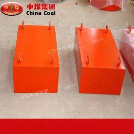 RCYB系列悬挂式永磁除铁器操作方法