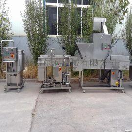 汉堡自动成型上浆裹糠机,全自动上浆机,自动上糠机