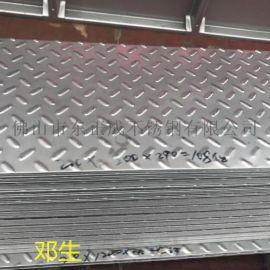 广州201不锈钢中厚板,201不锈钢防滑板报价