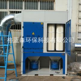 格蓝森脉冲滤筒除尘器 GLS-24LT