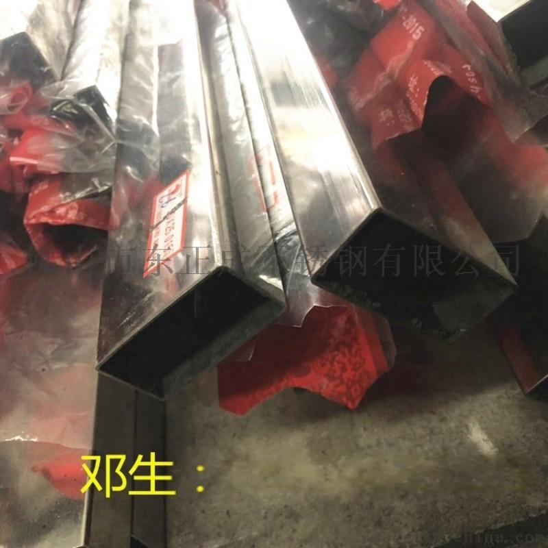 廣州不鏽鋼扁管廠家,非標304不鏽鋼矩形管