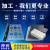 PVC板 PVC硬板 灰色PVC板 聚氯乙烯板