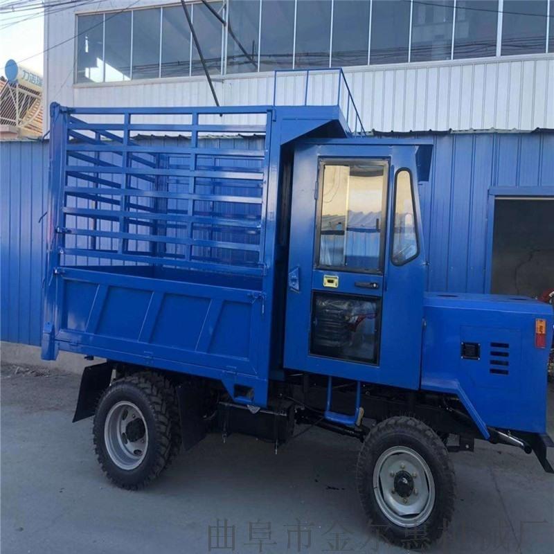 交通运输自卸式四轮拖拉机/柴油型工程四轮四不像