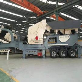 济南移动碎石机生产线 矿石破碎机砂石骨料破碎机
