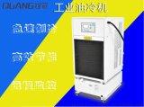 液压站使用工业油冷机是很好的效果